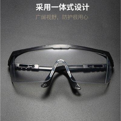護目鏡  高清勞保護目鏡防飛濺工業男女防塵防風沙騎行電焊透明防護眼鏡【AA68】