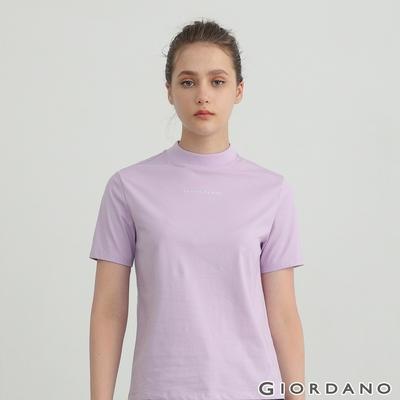 GIORDANO 女裝冰氧吧微高領短袖T恤 - 83 蘭花粉紫
