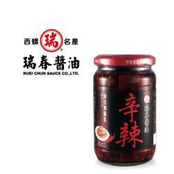 [瑞春] 辛辣豆腐乳(380克6入/箱)