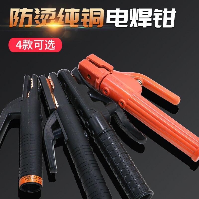 手工焊線介子機手把焊割便攜式銅配件負極電焊機接地夾子織帶鍛造