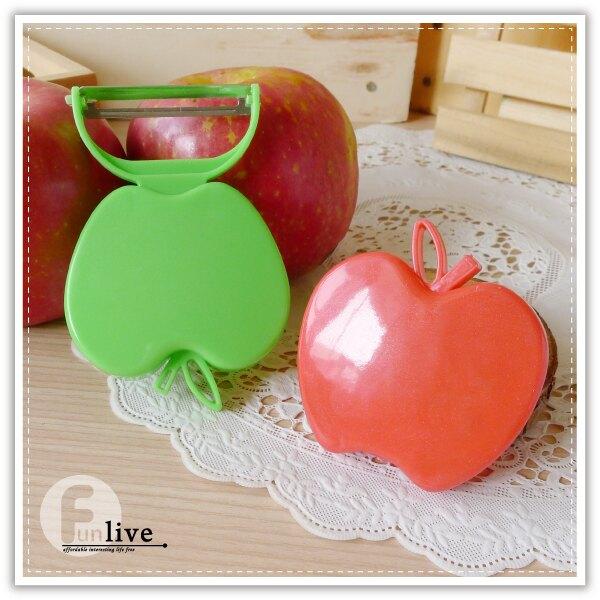 蘋果削皮器 去皮器 刨刀 削蘋果 蘿蔔絲 廚房用品 摺疊式 露營 野餐