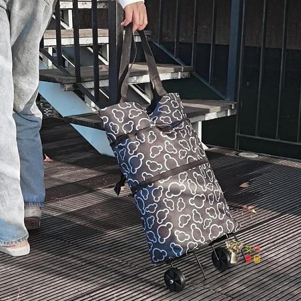 購物袋 帶輪買菜包折疊輕便老人家用大容量超市便攜手拉車環保手提