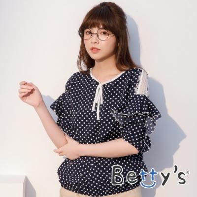 betty's貝蒂思 圓點雪紡荷葉袖上衣(深藍)