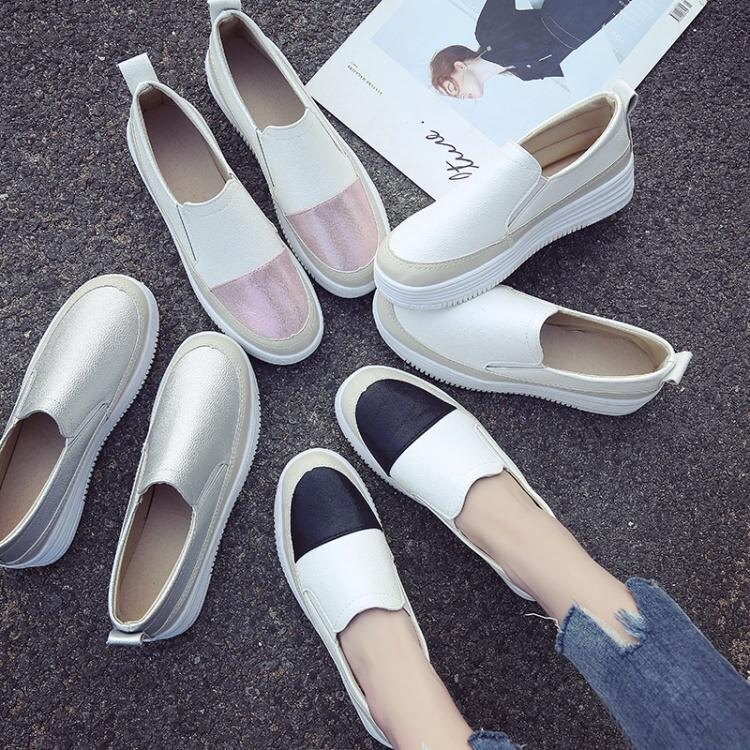 樂天精品 快速出貨2021新款小白鞋鬆糕鞋女厚底樂福鞋平底單鞋休閒懶人一腳蹬女鞋潮