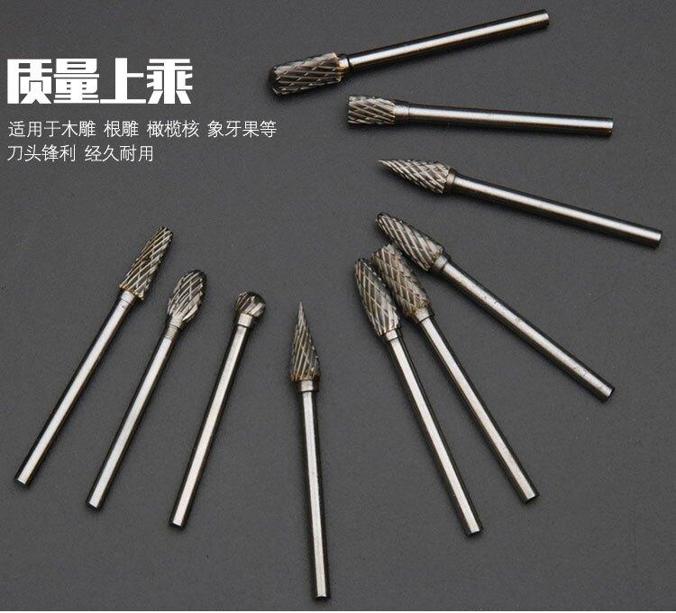鎢鋼硬質合金旋轉銼銑刀鎢鋼磨頭金屬打磨頭鎢鋼打磨頭 3*5/3x4mm