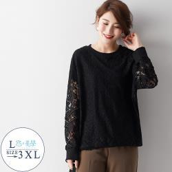 【名模天后】韓系中大尺碼蕾絲氣質圓領上衣 (3XL)