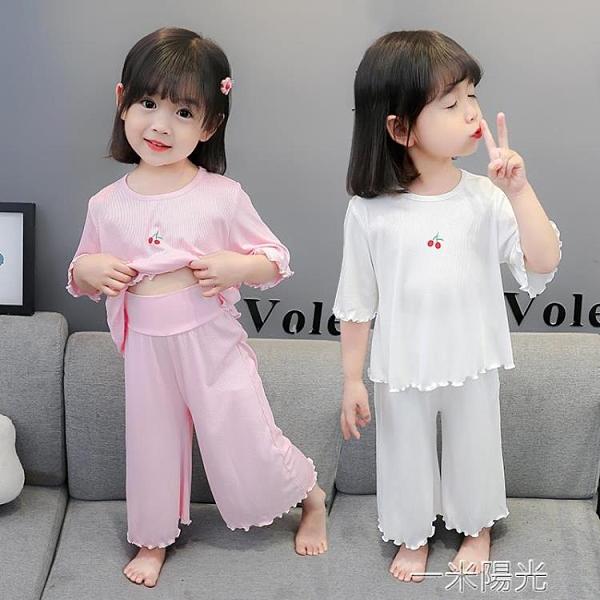 女童莫代爾睡衣夏季女寶寶可愛超萌兒童小童空調服薄款女孩家居服 一米陽光
