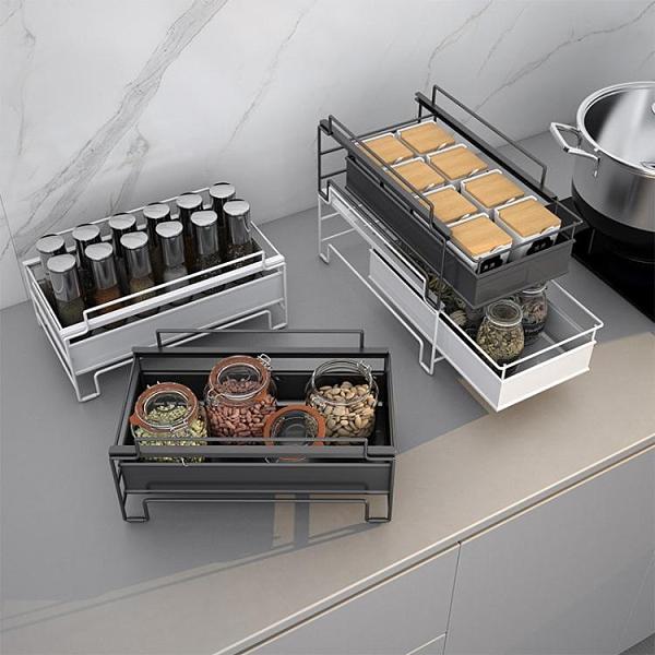 【免運】廚房置物架 抽屜式 儲物架 廚房台面收納架 瀝水 調料架 抽拉式 鐵藝架 歐式 免安裝