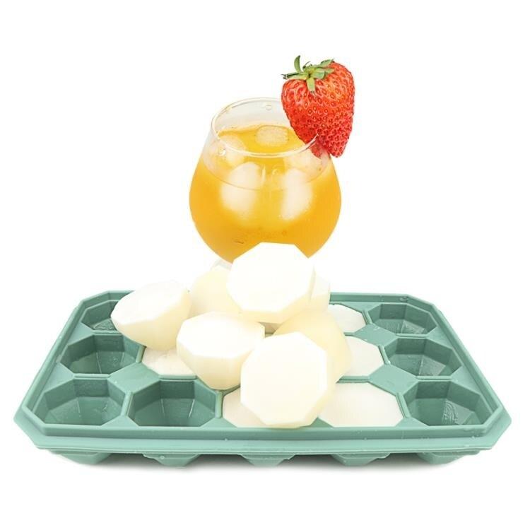 鑚石冰格食品級硅膠冰塊模具帶蓋制冰器易脫模蛋糕冰淇淋創意自制