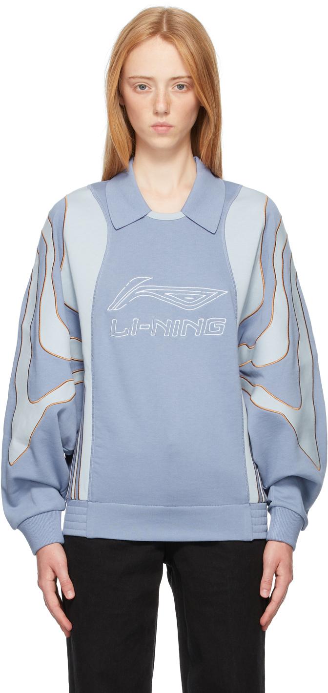 Li-Ning 蓝色徽标套头衫