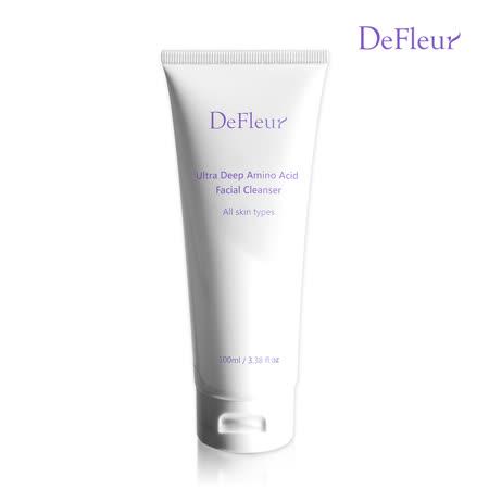 【Defleur 迪芙洛爾】淨透光胺基酸洗面乳 DF-12