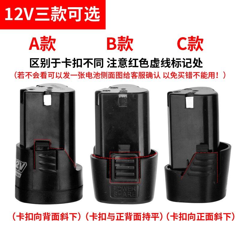 lomvum龍韻手電鉆鋰電沖擊鉆12v正反轉無極調速擰螺絲家具安裝25v