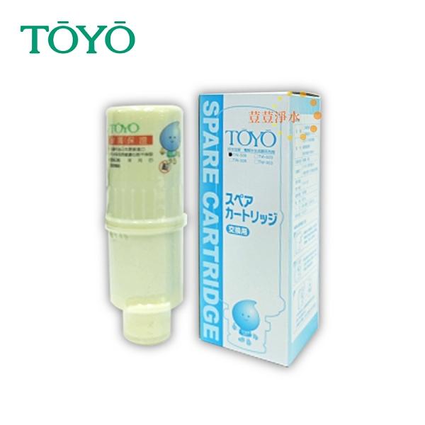 TOYO TW-508電解水機本體濾心 (TW508) 日本製造原廠公司貨 荳荳淨水