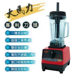 小太陽 專業級冰沙蔬果調理機 TM-776