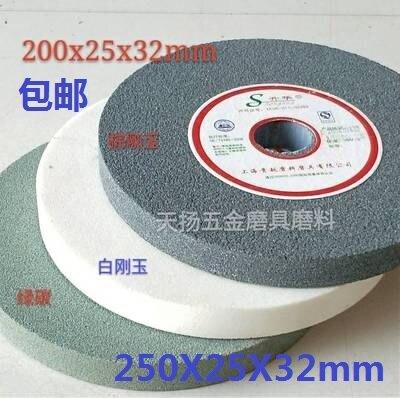 磨刀機白剛玉磨鉆頭砂輪片磨盤棕剛玉氧化鋁綠碳沙輪石2002502032