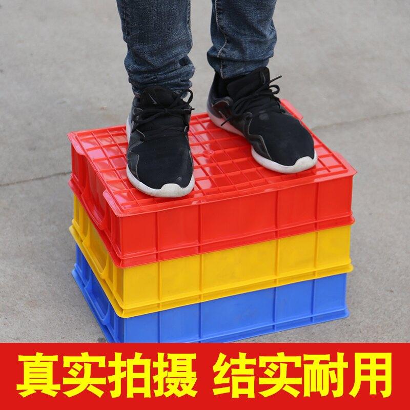 長方形塑料盒分隔式周轉箱零件盒分格箱多格箱螺絲盒分類盒收納盒