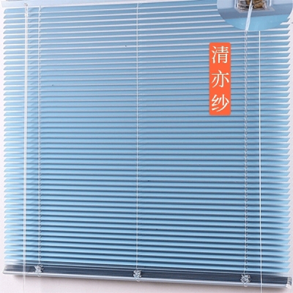 窗簾百葉窗捲簾鋁合金遮光辦公室廚房衛生間電動手拉升降上門定制 「ATF艾瑞斯」