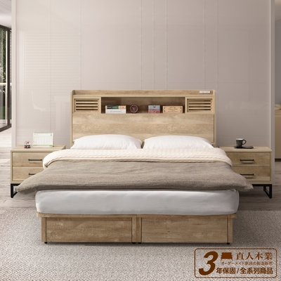 直人木業-TINA復古木5尺大四抽收納雙人床組