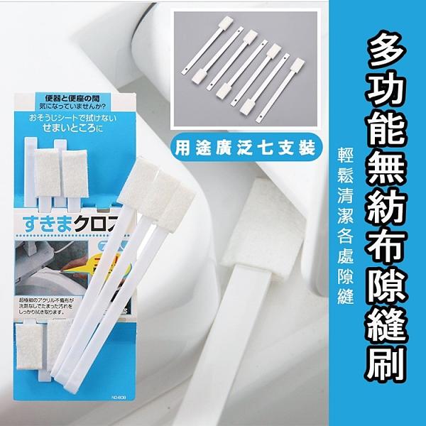 HL005多功能無紡布隙縫刷(1包/7支入)x6包