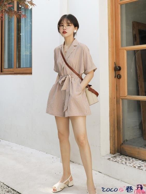 熱賣連體褲 超火復古連衣褲女夏季新款韓版收腰顯瘦短褲西裝領格子連體褲  618特惠