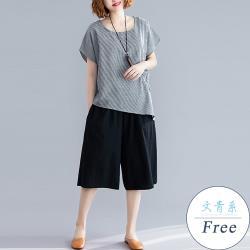 【名模天后】韓系中大碼素色舒適造型上衣 (F)