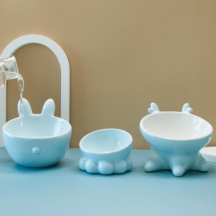 斜口傾斜高腳陶瓷貓碗保護頸椎貓食盆喂食喂水寵物碗貓糧碗貓咪碗