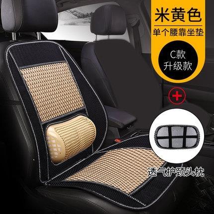 汽車靠墊腰墊車載座椅腰部支撐護腰夏季靠背司機透氣坐墊腰靠一體 樂樂百貨