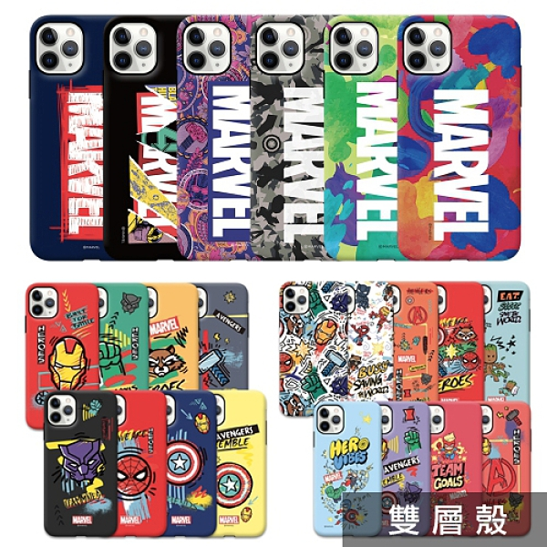 韓國 MARVEL 手機殼 雙層殼│iPhone 12 11 Pro Max Mini Xs XR X SE 8 7 Plus