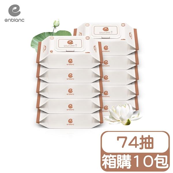 【箱購10包】韓國 Enblanc 銀離子抗菌 有蓋大包純水濕紙巾-輕厚蓮花74抽【佳兒園婦幼館】