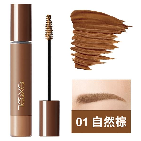 EXCEL 持色染眉膏01自然棕