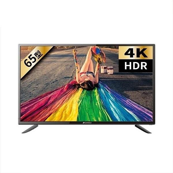 【南紡購物中心】SANSUI山水【SLHD-6580】65型4K HDR安卓智慧連網液晶顯示器電視