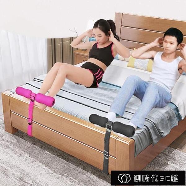 仰臥起坐器 女輔助器宿舍床上家用固定腳壓腳器做健身器材學生男