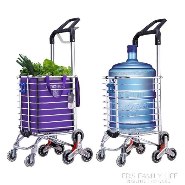 夏日購物車買菜車小拉車手拉車爬樓摺疊便攜家用推車拉桿老人拖車 ATF