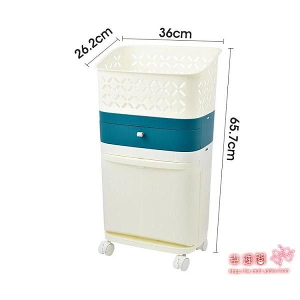 分類髒衣籃 浴室髒衣服收納神器家用收納筐分類髒衣籃雙層衣簍髒衣簍髒衣婁T