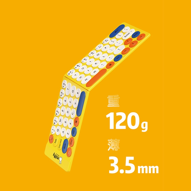 Miffy x MiPOW|米菲x麥泡聯名輕薄折疊米菲藍牙鍵盤MPC002