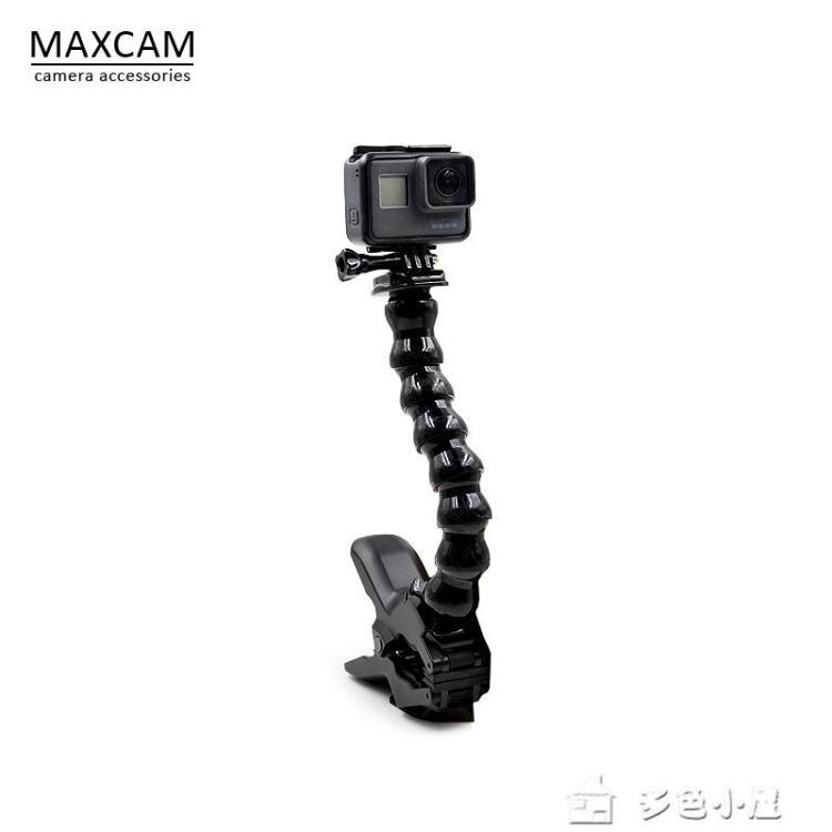 MAXCAM適用dji大疆OSMOACTION靈眸運動相機大力夾鉗可彎曲固定支架go 【快速出貨】