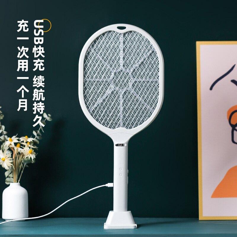 電蚊拍滅蚊燈二合一充電式家用超強鋰電池強力驅打蚊子拍蒼蠅神器