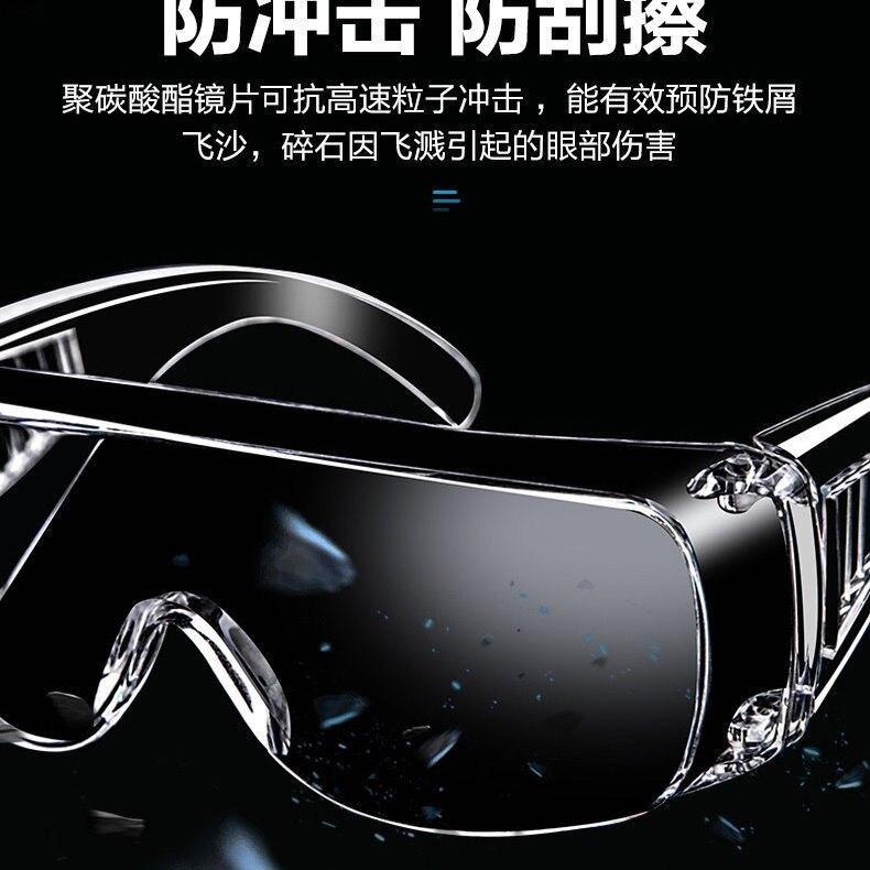 高清透明防霧護目鏡防飛沫飛濺防塵防風防護騎行勞保眼鏡男女鏡M2