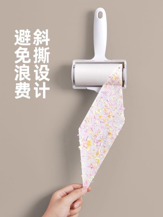 黏毛器滾筒可撕式替換黏毛捲紙滾刷衣服黏毛去捲毛刷黏塵沾毛神器