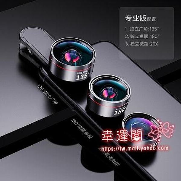 手機微距鏡頭 手機廣角鏡頭四合一單反通用外置高清攝影魚眼微距拍照三合一套裝T