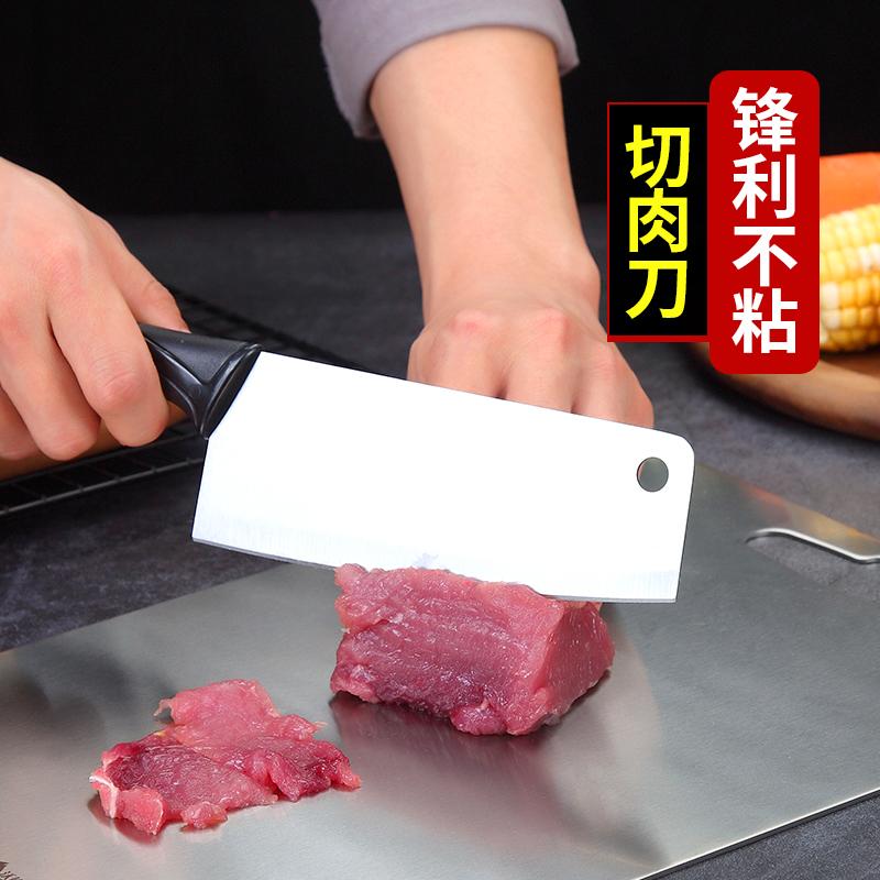 不銹鋼菜刀家用切菜刀廚房水果刀廚師刀具套裝切肉宿舍學生削皮刀