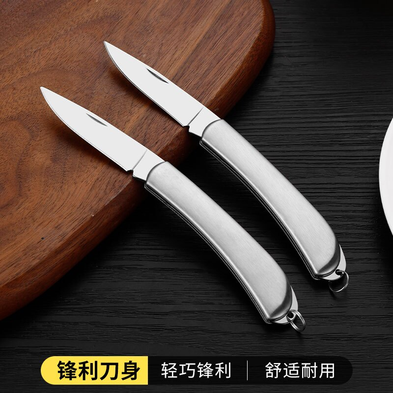 不銹鋼可折疊水果刀瓜果刀削皮刀家用便攜旅行宿舍用高檔隨身小刀