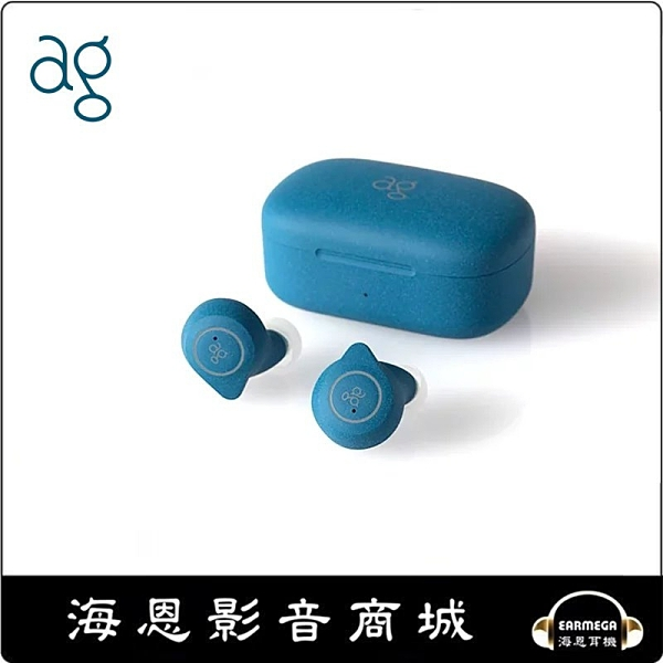 【海恩數位】日本ag TWS08R 真無線藍牙耳機 由final監督的高質量聲音規格 藍色