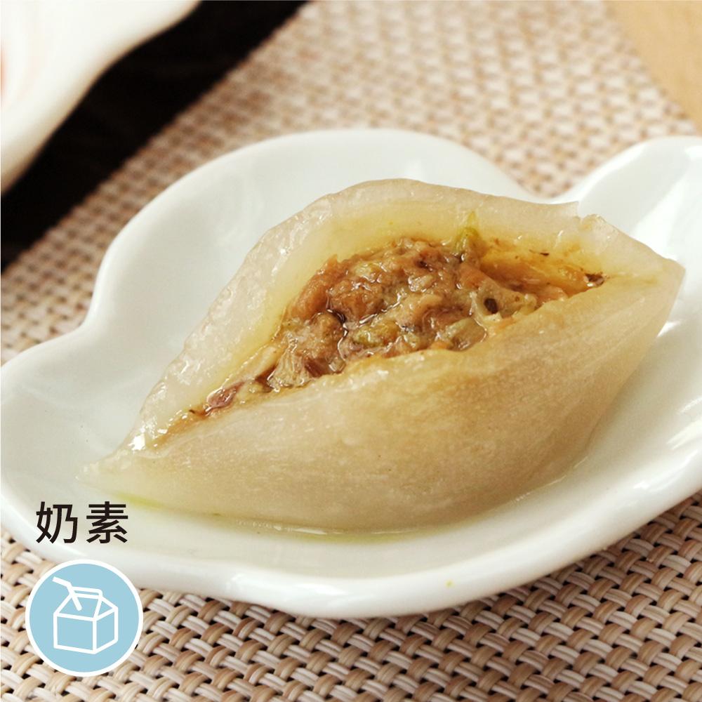 [素日子]鮮香QQ水晶餃  (300g 約14-15顆)