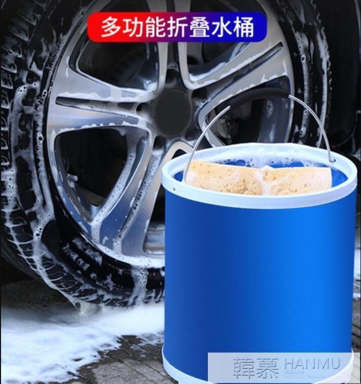 折疊洗車水桶汽車用便攜式旅行車載收縮戶外釣魚專用大號可伸縮桶 樂樂百貨