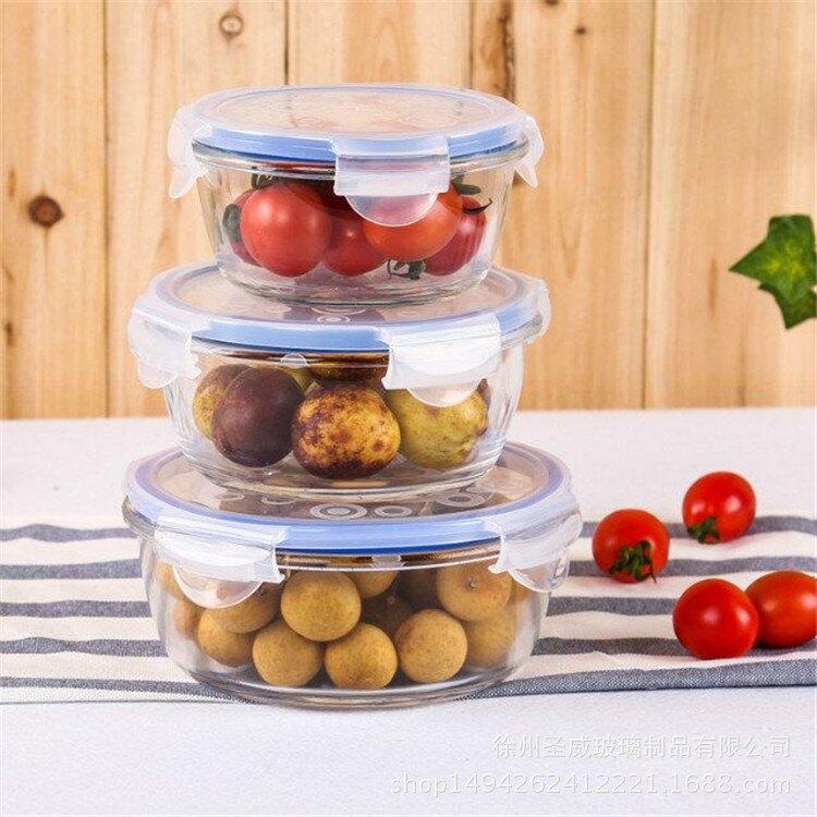 新款長方形耐熱玻璃飯盒透明保鮮盒烤箱微波爐碗便當盒冰箱收納盒【三福百貨】