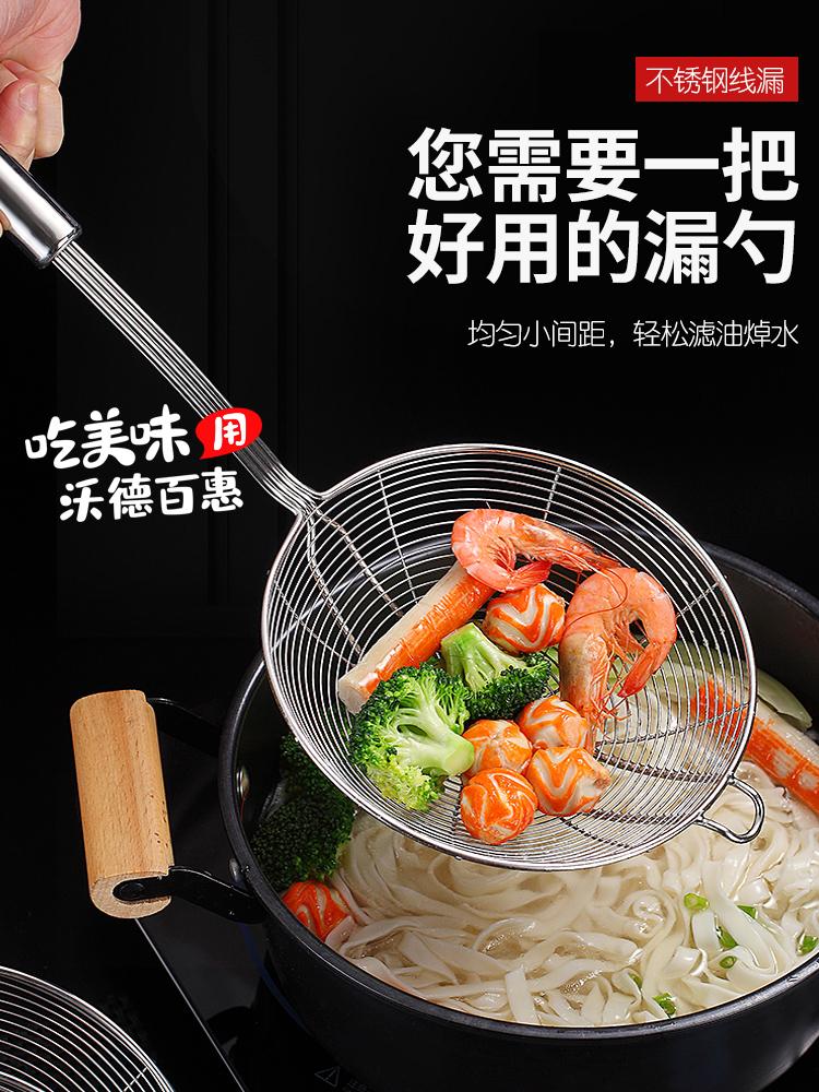 不銹鋼漏勺過濾網篩家用廚房撈面漏勺大笊籬油炸網籃煮面小號撈勺
