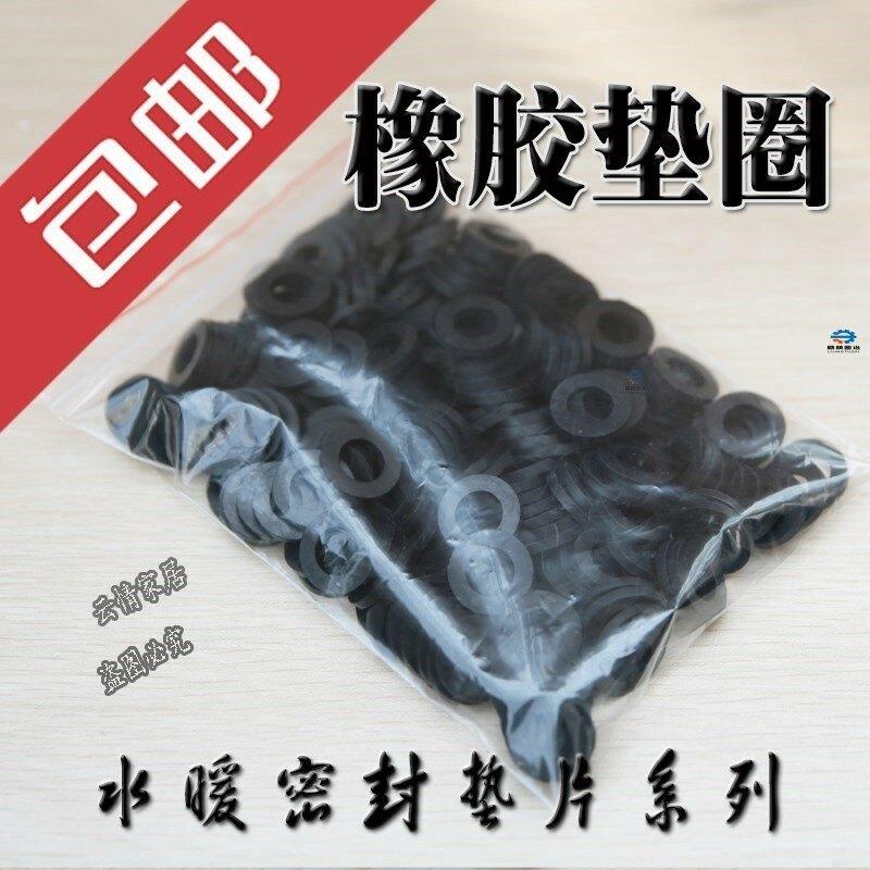 膠圈橡膠墊片o型圓條平墊活塞6分橡皮耐高溫無縫防水旋轉膠皮減震