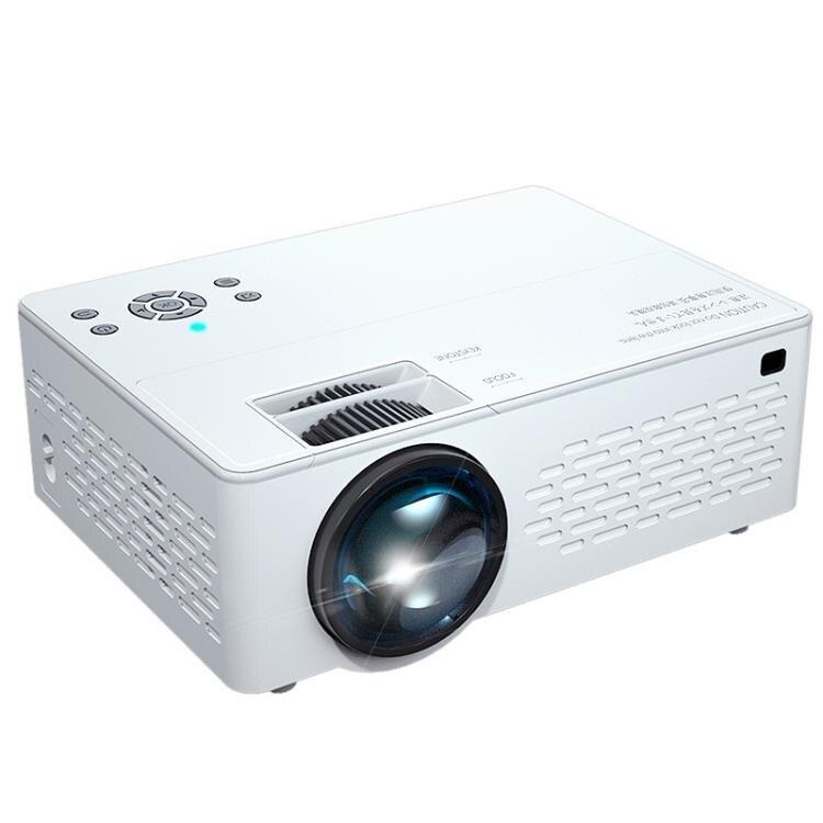 投影機投影儀智能投影儀家用小型便攜式無線家庭影院投影電視投影機4K超高清
