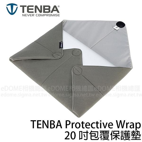 TENBA 天霸 TOOLS 20吋 Protective Wrap 相機包布 灰色 (郵寄免運 開年公司貨) 電腦包布 636-342